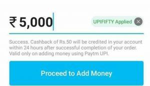 Paytm-add-money-offer