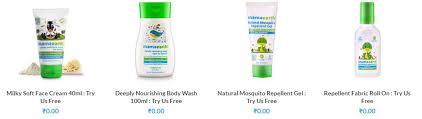Mamaearth-free-sample-shampoo