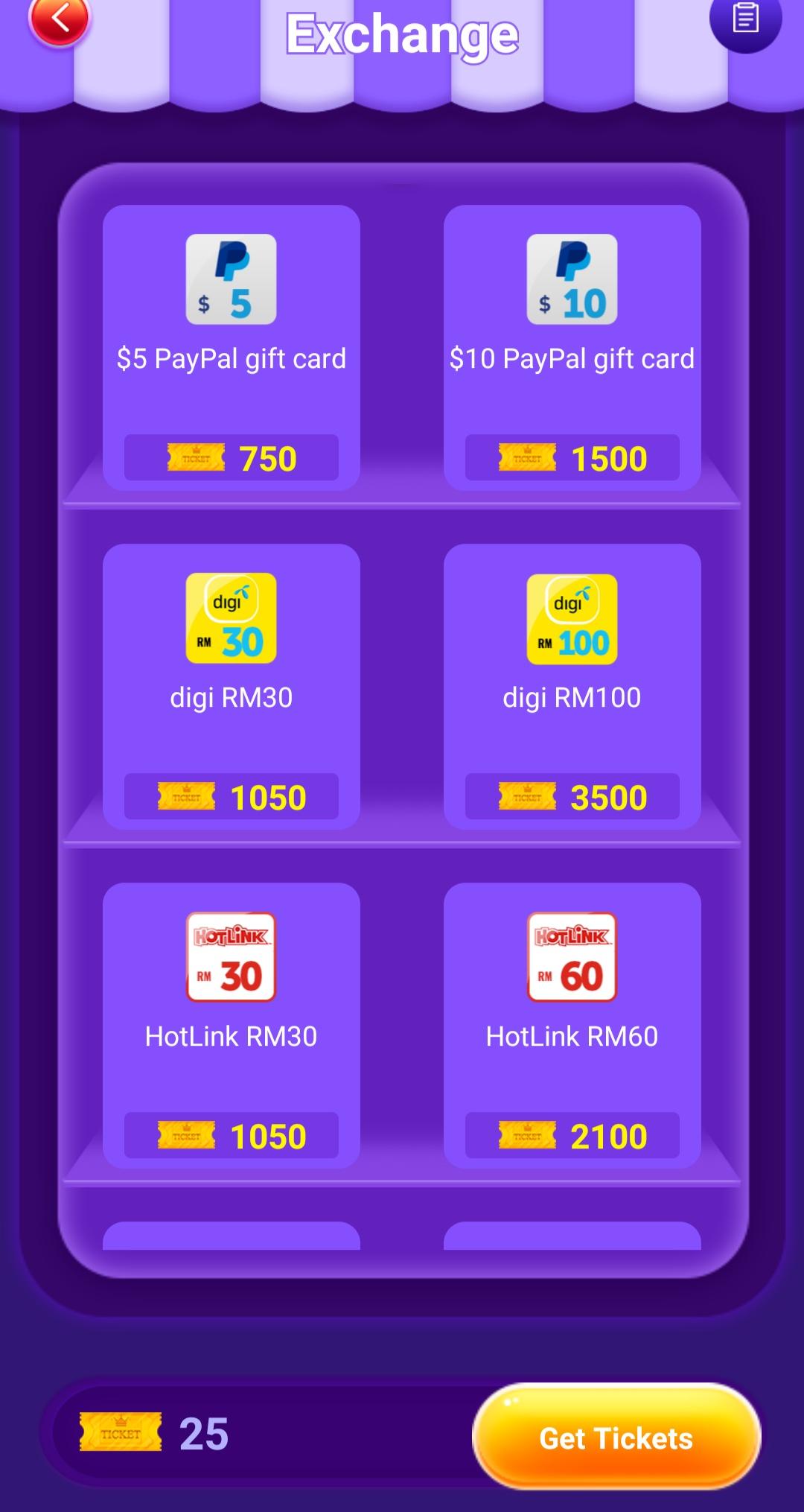 Goalon-app-exchange