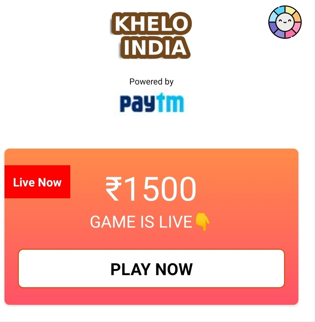 Khelo-India-App-Play-Now
