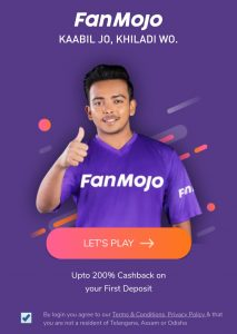 Fanmojo Fantasy – Get Rs.10 on Signup + Refer and  Earn Rs.150