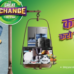 Big-Bazaar-Exchange-Offer