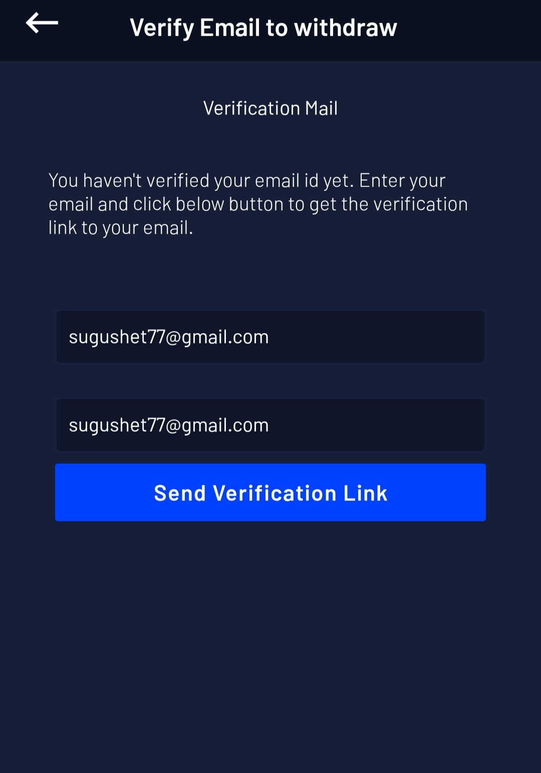 Email-Verification