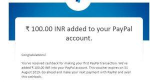 Paypal-Cashback